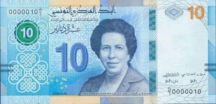 Banconota tunisina 10 dinari